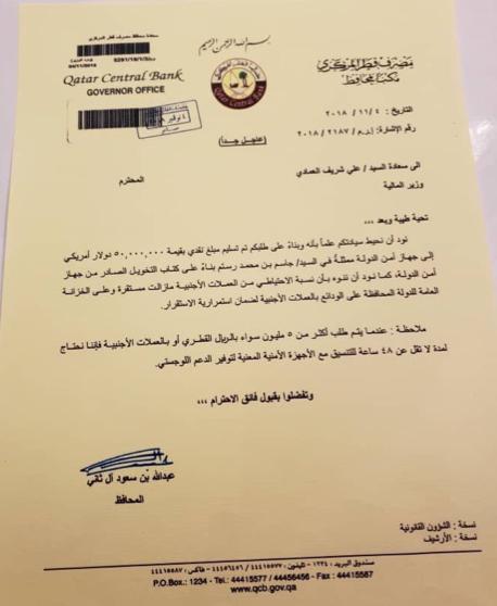 Révélation : comment le Qatar a infiltré Israël